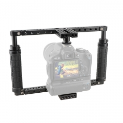 CAMVATE Adjustable Cage with QR Hot Shoe Adapter (Battery Grip)