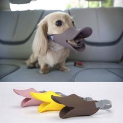 Duck Shape Silicone Dog Muzzle