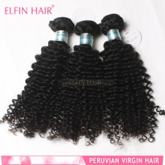 【13A 1PCS】10-30 Inch Grade 13A Elfin Hair Malaysian Virgin Hair Kinky Curly
