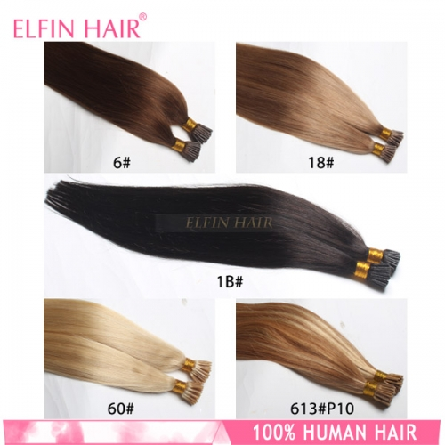 24'' Straight I-tip Human Hair Extension (1# 1B# 2# 4# 6# 8# 18# 33# 99J# 27# 60# 613# 24#)