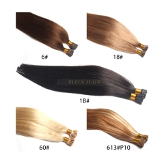 22'' Straight I-tip Human Hair Extension (1# 1B# 2# 4# 6# 8# 18# 33# 99J# 27# 60# 613# 24#)