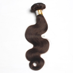 12-26 Inch #2 Brown Body Wave Virgin Hair Weave 100g/bundle