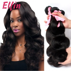 3PCS 7A Brazilian Body Wave Hair Virgin Hair Extensions Natural Color Free Shipping