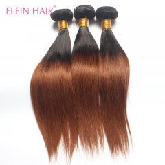 3 Bundles Brazilian Ombre Hair #1B-#30 Color Brazilian Straight Ombre Color Hair Weave