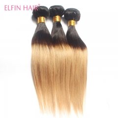 3 Bundles #1b-27 Two Tone Ombre Virgin Hair Straight Brazilian Hair Weave Free Shipping