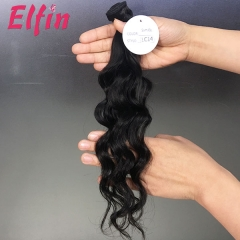 14A Sample Bundles Loose Curl 14 inch Bundle 20g Deal