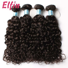 【13A 1PCS】10-30 Inch 13A Grade Elfin Hair Malaysian Virgin Hair Italian Curly