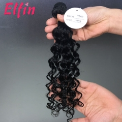13A Sample Bundles Deep Wave 14 inch Bundle 20g Deal
