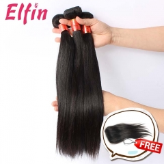 Get Free Hair in Closure! 13A Grade 3 Bundles Deals Brazilian Straight Hair with Free Closure Virgin Hair Free Shipping