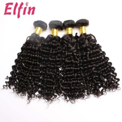 【4PCS】 Brazilian Deep Curly Bundles Hair 13A Grade Best Human Hair Weave Free Shipping