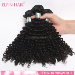 【13A 3PCS】Brazilian Kinky Curly Grade 13A Virgin Hair Free Shipping