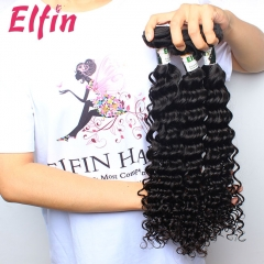 Elfin Brazilian Curly Hair Bundles 3 Pieces Curly Human Hair Double Weft Soft Thickness Hair