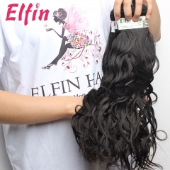 【13A 3PCS】Brazilian Natural Wave 3 Bundles 13A Grade Virgin Hair Free Shipping