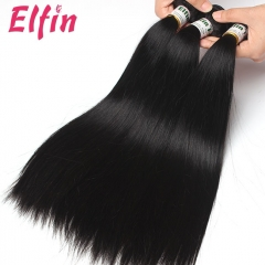 【13A 3PCS】3 Bundles 13A Grade Malaysian Virgin Hair Straight Free Shipping