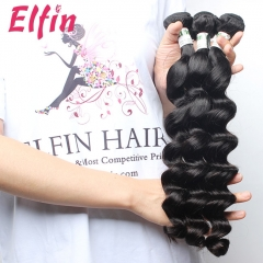 【13A 3PCS】Brazilian Virgin Hair Loose Wave 3 Bundles 13A Grade  Free Shipping