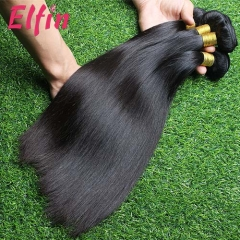 【14A 4PCS】Brazilian Straight Healthy Hair Top Grade Quality Hair Weave Free Shipping