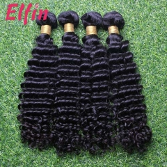 【14A 4PCS】Brazilian Healthy Hair Deep Wave/Curly Top Grade Quality Hair Weave Free Shipping