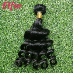 【14A 4PCS】Peruvian Loose Curl 14A Grade Quality Hair Weave Free Shipping