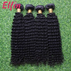 【14A 4PCS】Peruvian Bundles Kinky Curly Top Grade Quality Hair Weave Free Shipping