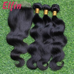 【14A 3pcs+closure】14A Brazilian Body Wave 3 Bundles & Lace Closure Free Shipping