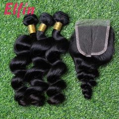 【14A 3pcs+closure】14A Malaysia Loose Wave 3 Bundles & Lace Closure Free Shipping