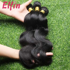 【14A 3PCS】14A Grade Body Wave Free Shipping Peruvian Virgin Hair BEST QUALITY 100% Human Hair Extensions