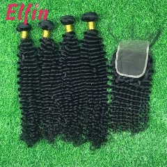 【14A 4+1】14A Brazilian Deep Wave 4 Bundles With 1PC Closure Best Quality Last 2 Years