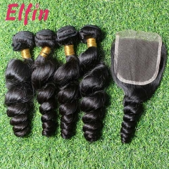 【14A 4+1】14A Brazilian Loose Wave 4 Bundles With 1PC Closure Best Quality Last 2 Years