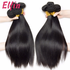 【13A 3pcs】Mink Straight Hair 100% Virgin Unprocessed Human Hair Extensions