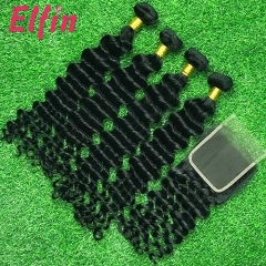 【14A 4+1】14A Brazilian Loose Curly 4 Bundles With 1PC Closure Best Quality Last 2 Years