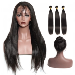 【13A 3+1】Peruvian Straight 360 Frontal+3 Bundles Free Shipping