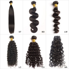 【13A】Wholesale bundles 10PCS Includes Video