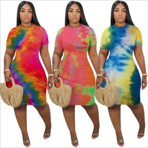 Charming Tight-fitting tie-dye dress