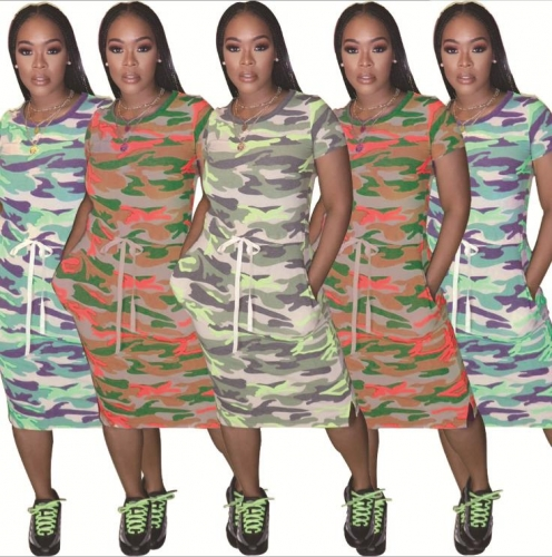 Charming Camouflage print lace-up dress