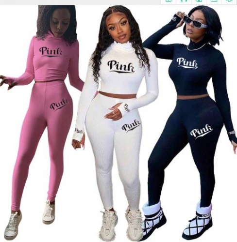 Charming Casual pit strip high collar letter embroidery pants set