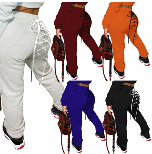 Charming Casual tie track pants