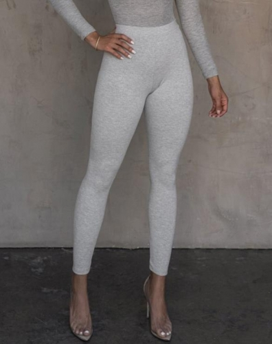 Charming Sexy slim-fit ribbed bottoming pants
