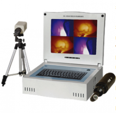 Infrared Inspection Instrument for Mammary YSD-9000C