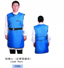 X-ray Protective Products Lead Vest FC04