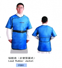 X-ray Protective Products Lead Rubber Jacket FC01