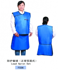 X-ray Protective Products Lead Apron Set FC06