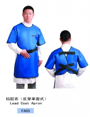 X-ray Protective Products Lead Coat Apron FA03