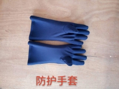 X-ray Protective Products Gloves