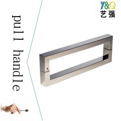 glass door pull handle