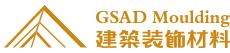 GSAD装饰建材