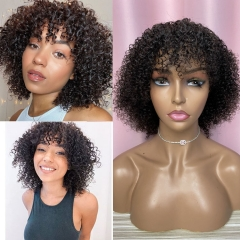 100% Virgin Human Hair Kinky Curly  Regular Wig No lace 150% Density