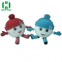 Voice Custom  Ball Brother Stuffed Plush Toy