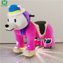 Pink dog spotlight Plush Electric Animal Riding Scooters