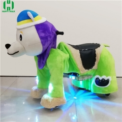 Green Wolf Dog Electric Ride on Stuffed Animal Toys at the Mall