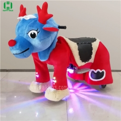 Red dragon dinosaur spotlight Plush Electric Animal Riding Scooters